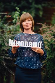 Оксана Лаушник