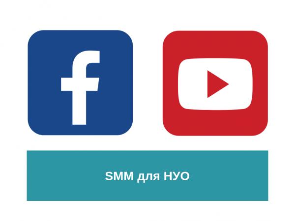 Тренінг: робота з соціальними мережами для неурядових організацій